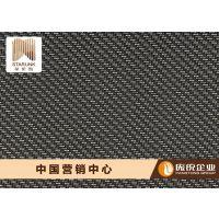 星伦凯TPR009编织地毯超强耐磨,易清洗