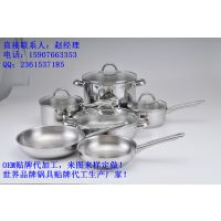 高端不锈钢锅家庭必备 样样精通多功能锅具 一锅多用新款设计锅具