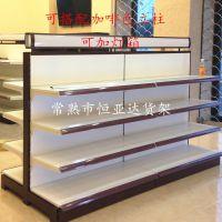 超市可带灯箱护栏货架 咖啡色白色混搭便利店精品展示柜金属货架