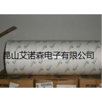 3M9009胶带总代理销售原装正品3M胶带特价销售3M 9009胶带