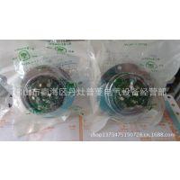 【原装正品】日本航空連接器七星研究所接头插座连接器NCS-5025-P