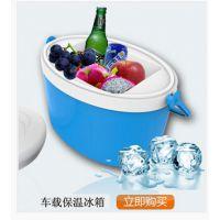 推荐北京GONNA(甘兰)十大品牌厂家9升手提上海鲜宝包装材料科技有限公司