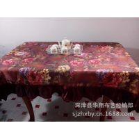 金丝红牡丹餐椅套  椅子坐垫  桌布台布 欢迎新老客户选购。。。