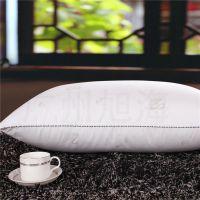 酒店单人活性印染全棉白色枕芯 决明子保健枕芯 5.1-10cm定制批发