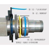 供应专业生产珠海仕高玛搅拌机轴端配件