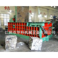 江苏、江阴液压废钢打包机价格,打包机批发、 液压金属打包机