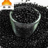 亮黑PC母粒|工程PC色种|不存在炭黑原料污染问题的黑色母粒