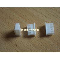 XH-4P 4A 接插件 胶壳插头 插头 2.54MM间距 接线端子 4P 插座