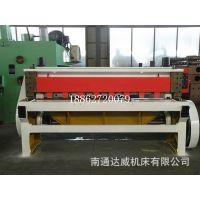 Q11-3*1300机械剪板机/电动剪板机/机械剪板机厂家机床机械设备