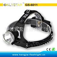 GS-6011 CREE T6充电强光调节铝合金头灯 户外野营/夜间垂钓/徒步