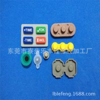 供应按摩器导电硅胶按键 空气净化器单点按键 橡胶按键