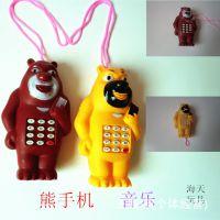 厂家批发儿童迷你洋洋、熊电池手机 零售5元地摊夜市热卖电动玩具