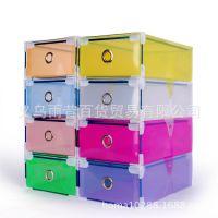 鞋盒 透明 收纳盒 透明塑料 透明鞋盒 抽屉盒 金属包边女鞋盒抽屉
