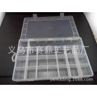 36格28格透明塑料收纳盒 三十六格储物箱
