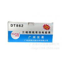 广州驭泰电能表总经销 DT862三相四线有功电能表 优质铜芯制造