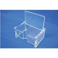 透明高档精美名片盒,订做种款式亚克力产品