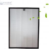 厂家定做:北京HEPA空气过滤网/高效低阻复合滤纸/空气净化滤芯