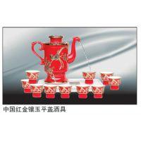 生产订制自动酒具套装礼品 高档陶瓷自动斟到酒具套装