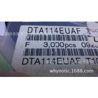 供应DTA114EUAT106原装ROHM贴片三极管SOT323
