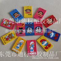 供应PVC行李牌、软胶行李牌、箱包配件(图)