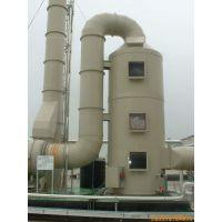 供应供应酸碱废气净化器-酸雾喷淋塔价格