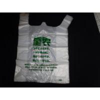 定制餐饮手提袋 超市购物袋外卖打包塑料袋定做 食品包装袋 广告背心袋订做厂家