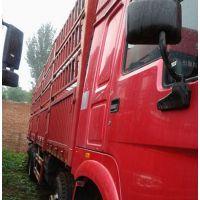 供应豪沃375马力9.5米载货车库存车厂家低价销售