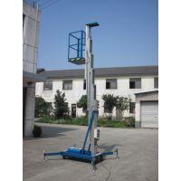 高空作业升降机,单柱9米铝合金升降平台