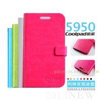 利绅英伦新款CoolPAD酷派5950皮套手机保护套 电信版7296手机皮套
