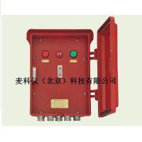防爆静电接地监测仪 MKY-CHY-8-JD1