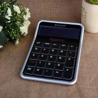 时尚办公计算器  齐心苹果系列  爱尚计算器双驱动太阳能计算器