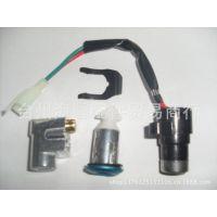 [厂价 自销】小头锁 小头电源锁 电动自行车配件 电动车套锁