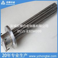 【宏泰合金】供应不锈钢防爆法兰电加热管 高功率加热管