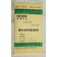 道路透水混凝土胶结剂 透水地坪胶结剂