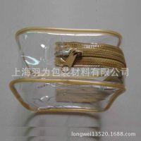 DD直销 拉链化妆包 PVC透明袋 精美PVC笔袋厂家