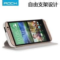 ROCK HTCm8保护壳htc m8手机套 卓系列htc one2保护套m8智能皮套