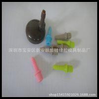 硅胶厂  订做各类硅胶制品 硅胶吸嘴 环保耐磨