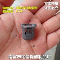汽车卡扣厂家供应海狮系列喷水嘴卡扣铜杆塑料固定卡子扣