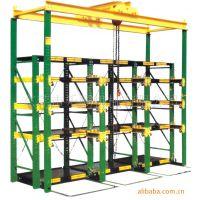 东莞模架生产厂家/ 高品质货架/定做各类货架