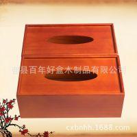 高端大气高档木纸巾盒抽拉方便纹路清晰 定制餐巾纸盒 欢迎致电