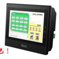 厂价供应 QCSCC变频控制柜人机界面UI设计 控制界面设计编程