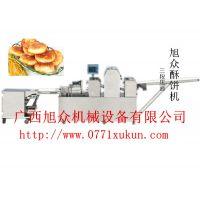 供应南宁酥饼机器设备 苏式月饼机 多功能绿豆饼机