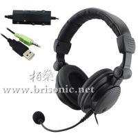 供应2014新款游戏豪华耳机电脑/XBOX/P3/P4S组合耳机