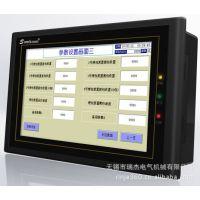 供应带以太网触摸屏 5寸人机界面SK-050AS
