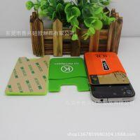 《厂家直销》3M硅胶手机贴/背胶3M手机卡贴/手机卡套批发定制 Z