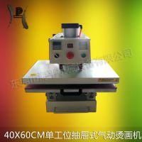 厂家价格优惠气动单工位烫画机 t恤热升华烫印机40*60