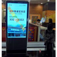 供应LED背光42寸单机版广告机,商州did广告机厂家,立式液晶广告机安卓版批发,HKR-LWG42