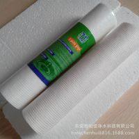 厂家批发10寸压纹PP棉 净水器滤芯 PP聚丙烯压纹滤芯 前置PP棉