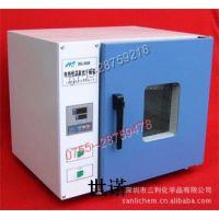 DHG9101-2A电热恒温鼓风干燥箱-鼓风烘箱-实验烤箱