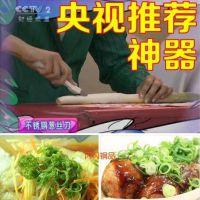 创意魔力葱丝刀切葱刀 大葱小葱变葱丝 菜思刀切丝刀厨房小工具38